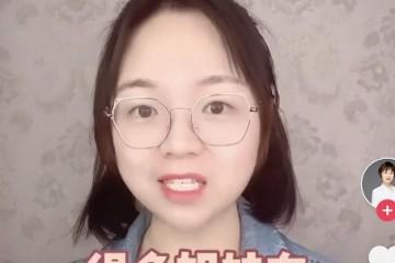 营养师刘小杰的直播大赏