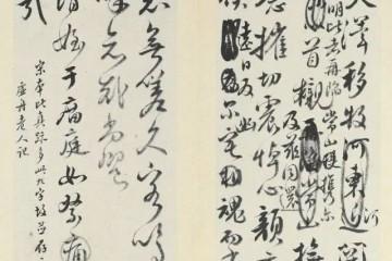 他描摹的古人书法和原帖非常附近被誉为临帖复印机