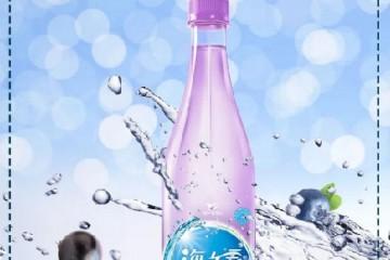 今夏最潮紫色的诞生!蓝莓黑加仑味海之言清爽加倍!