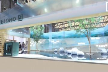 三草两木品牌再升级,首次打造概念场馆,亮相第25届中国美容博览会