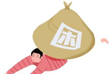 盐系运动,K.O秋乏综合征☞