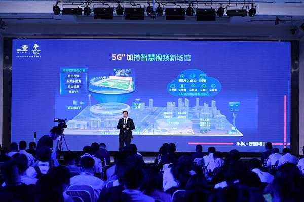 5.中国联通产品中心总经理张云勇发表《智慧视频,与你同行》主题演讲.JPG