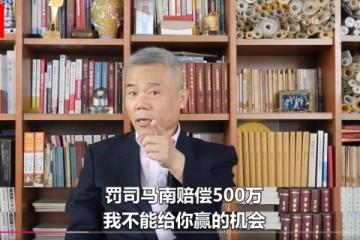 司马南:吃中国饭,砸中国碗!泰国天丝问题比H&M、耐克更严重!