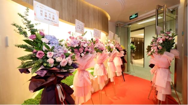 STENDO®昇道在中国大陆开放首个体验馆 变革性创新技术守护身体健康