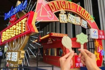 """论网红冰淇淋的基本修养:家乐氏x和路雪轻优联手上线""""不会化的冰淇淋"""""""
