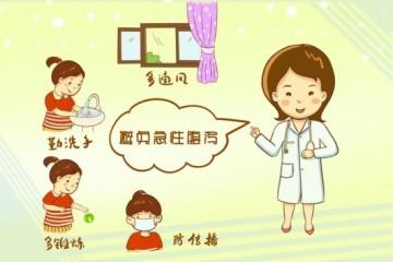 强降雨后发生急性腹泻怎么办北京疾控专家给出六提示